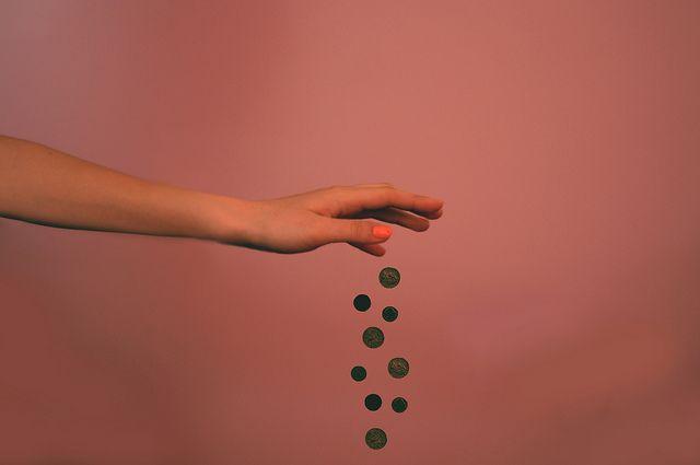 מטבעות, כסף קטן