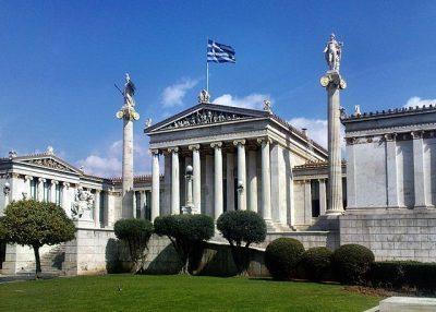 אקדמיה, אתונה, יוון, ספרייה לאומית