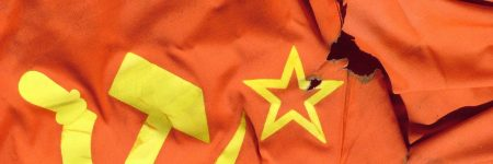 פטיש ומגל, קומוניזם