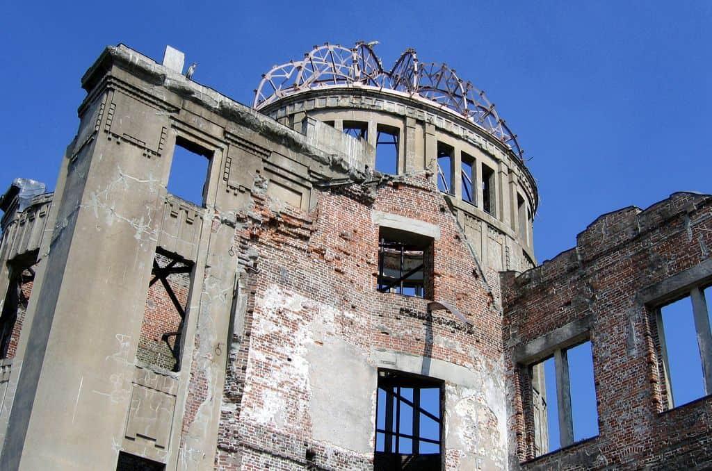הירושימה, אנדרטה, בניין, A-Bomb dome