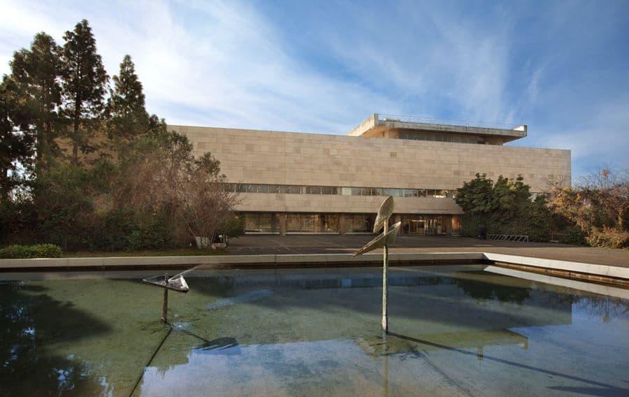 הספרייה הלאומית, גבעת רם