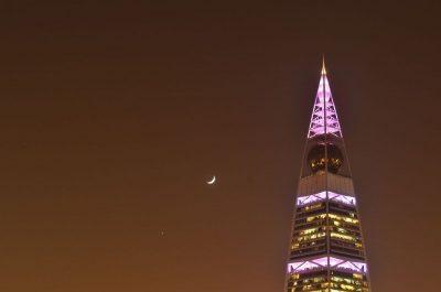 ריאד, לילה, ירח