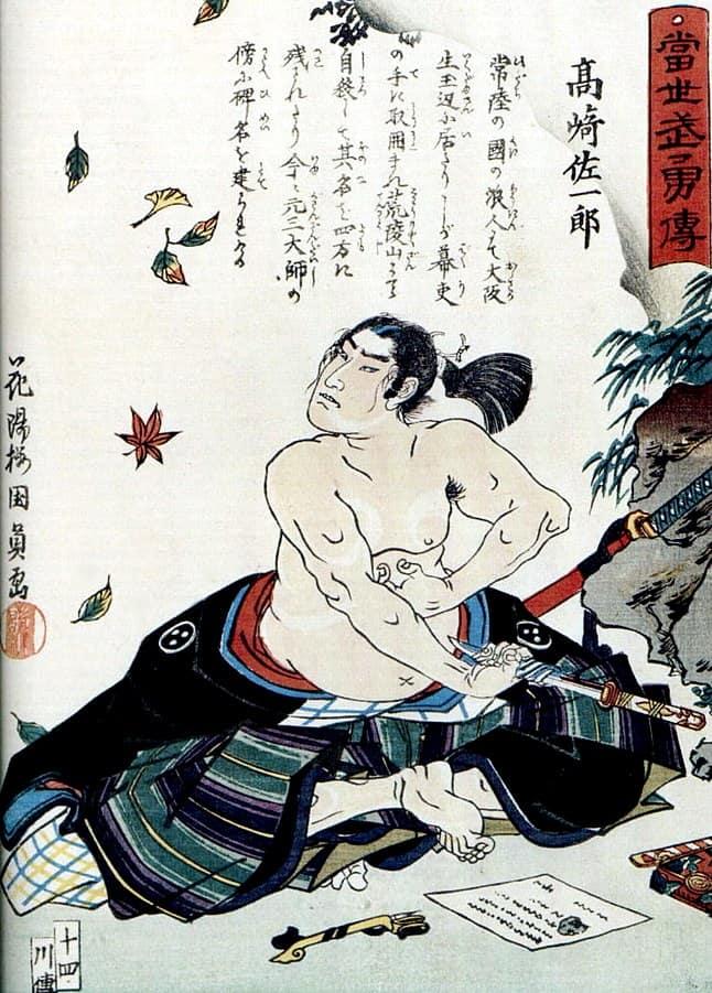 ספוקו, קוניקזו אוטגאווה