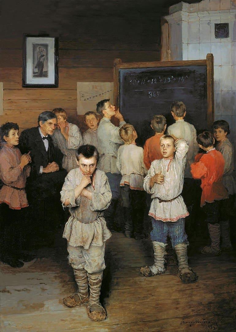 בית ספר, ילדים, תרגילי חשבון, ניקולי בוגדנוב-בלסקי