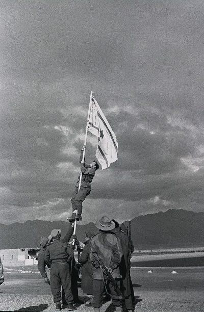 דגל הדיו, אילת, אום רשרש