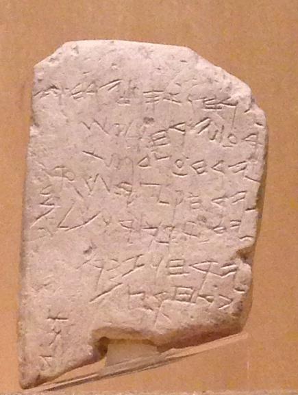 לוח גזר, כנענית, כתב עברי