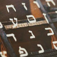 אלף-בית, אלפבית, אותיות עבריות