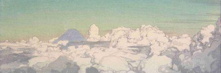 עננים, הירושי יושידה, קומגטאקה, הר געש