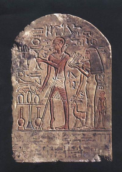 פוליו, מצרים העתיקה