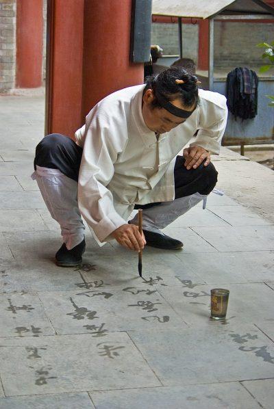 דאו, טאו, קליגרפיה, סינית, מים, אבן