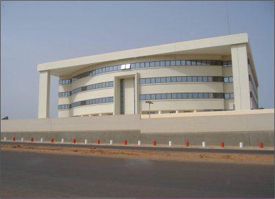 גינאה ביסאו, בנק מרכזי