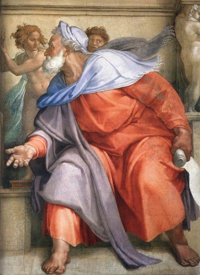יחזקאל, הנביא יחזקאל, הקפלה הסיסטינית, מיכאלאנג'לו