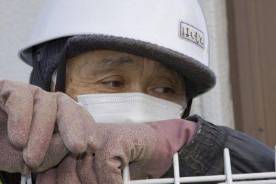 פוקושימה, זיהום, פועל