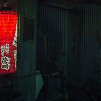 מנורה, פנס, לילה, יפן