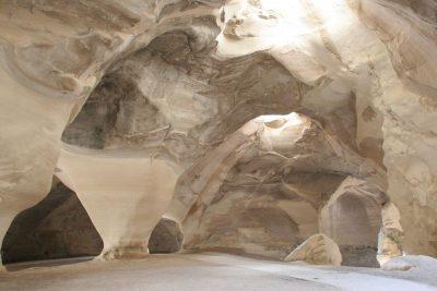 מערות, בית גוברין
