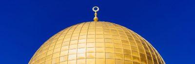כיפת הזהב, הר הבית, מסגד