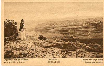 הר הזיתים, הקרן הקיימת