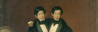 תאומים, צ'נג ואנג בנקר