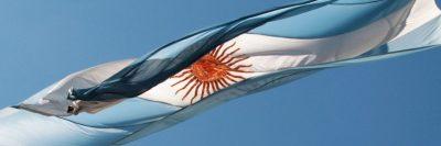 דגל ארגנטינה