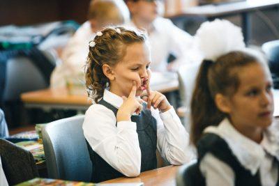 בית ספר, כיתה, תלמידה, פרצוף