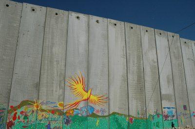 גדר ההפרדה, חומת ההפרדה, ישראל, פלסטין