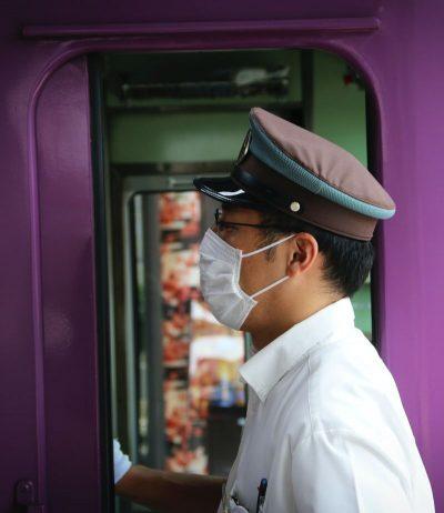 יפן, רכבת, מסיכה, כרטיסן