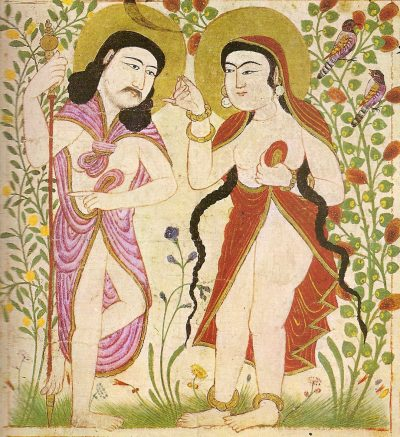 אדם וחוה, איראן